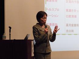 日本臨床歯周病学会第24回関東支部歯科衛生士セミナー開催