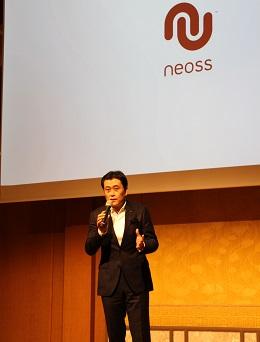 ネオス・ジャパン株式会社、創立記念パーティを開催