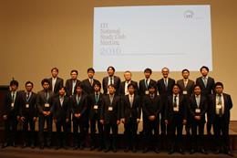 ITI National Study Club Meeting 2016開催