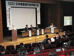 第35回日本接着歯学会学術大会開催