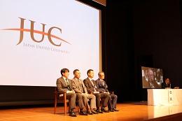 第4回JUC発表会開催