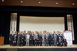第41回北九州歯学研究会発表会が盛大に開催