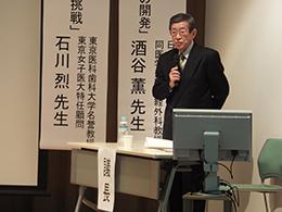 第1回東日本医用工学研究会総会開催