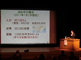 第15回船橋市地域リハビリテーション研究大会開催