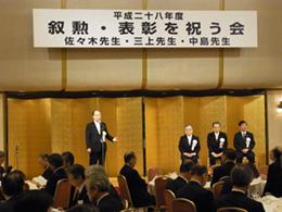 医歯大歯科東京同窓会、「平成28年度叙勲・表彰を祝う会」を開催