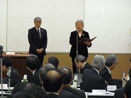 日本歯科医学会、第95回評議員会を開催