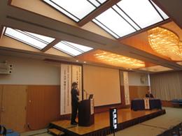 第26回日本有病者歯科医療学会総会・学術大会開催