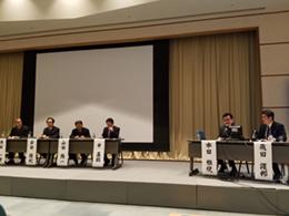 第16回日本再生医療学会総会開催