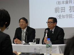 (一社)日本私立歯科大学協会、第7回歯科プレスセミナーを開催