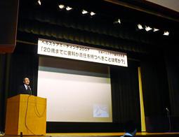 日本ヘルスケア歯科研究会 ヘルスケアミーティング2007