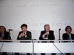 CAMLOG Tokyo Symposium 2007