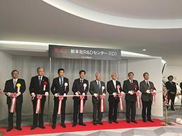 株式会社ナカニシ、新本社R&Dセンター「RD1」竣工式が盛大に開催