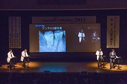 Shurenkai学術講演会2017開催