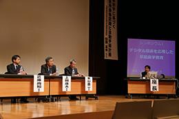第8回日本デジタル歯科学会学術大会開催