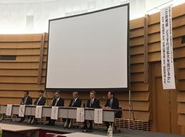 阪大・前田芳信教授、退職記念「シンポジウムおよび語ろう会」が盛大に開催