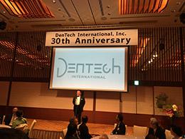 デンテックインターナショナル、創立30周年記念パーティーを開催
