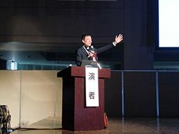 第55回日本小児歯科学会大会開催
