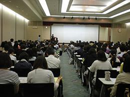 日本歯科医学会、公開フォーラムを開催