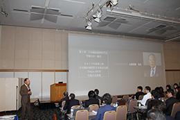 第1回 日本臨床歯科医学会 学術大会・総会開催