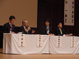 第66回日本口腔衛生学会・総会開催