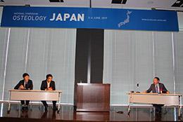NATIONAL SYMPOSIUM OSTEOLOGY JAPAN開催