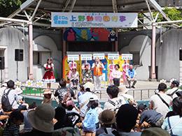 平成29年度「歯と口の健康週間」上野動物園行事開催