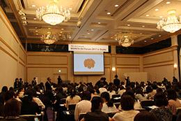 10th Anniversary MORITA DH Forum 2017 in Osaka 開催