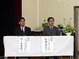 日本大学歯学部同窓会生涯教育2007