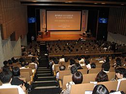 第38回日本歯内療法学会学術大会開催