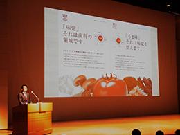 株式会社ヨシダ、第7回 DNA特別講演会を開催