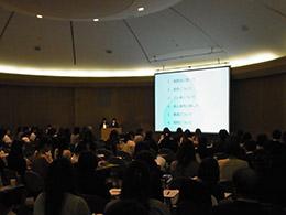 第25回 ADFスタッフミーティング開催