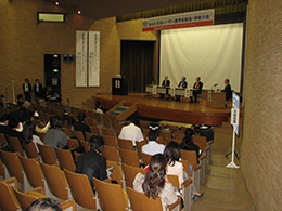 第29回日本レーザー歯学会総会・学術大会開催