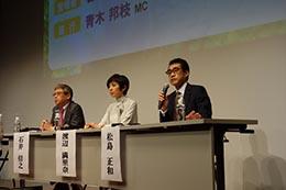 日本歯内療法学会、市民公開セミナーを開催