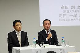 (一社)日本私立歯科大学協会、第8回歯科プレスセミナーを開催