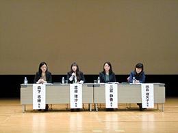 第34回日本障害者歯科学会学術大会開催