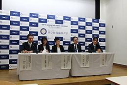東京医科歯科大学、歯科衛生士総合研修センター設立会見を開催