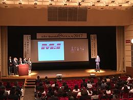 第8回Shurenkai SOUKAI2017盛大に開催