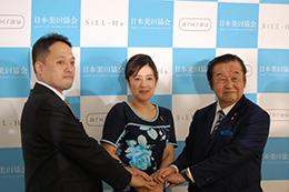 日本美口協会設立記者発表会&美口活セミナー開催