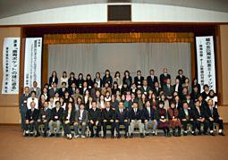 綾の会25周年記念ミーティング開催