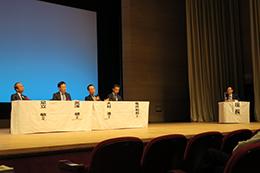 平成29年 東京矯正歯科学会秋季セミナー開催