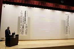 (公社)日本口腔インプラント学会 第37回 中国・四国支部学術大会開催