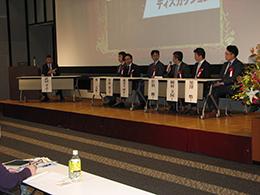 株式会社白鵬、Spline HA Implant Network Meeting 2017を開催