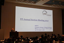 ITI Section Meeting 2017開催