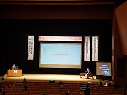 第36回日本接着歯学会学術大会が開催