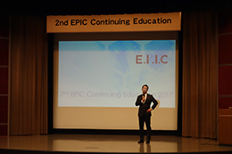 第2回EPIC Continuing Education 2017開催