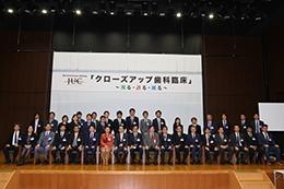 第5回JUC発表会開催