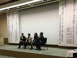 第17回日本歯科用レーザー・ライト学会総会・学術大会開催