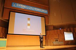第21回(公社)日本顎顔面インプラント学会 総会・学術大会開催
