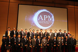 5th Asia Pacific Microscopic Dentistry Meetingが盛大に開催