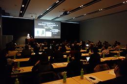 モリタ社、第9回3Dフォーラムin東京を開催